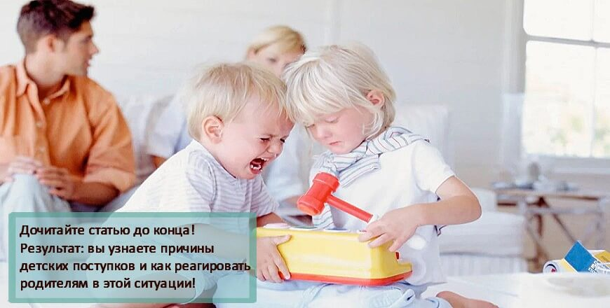 Почему ребёнок не хочет делиться