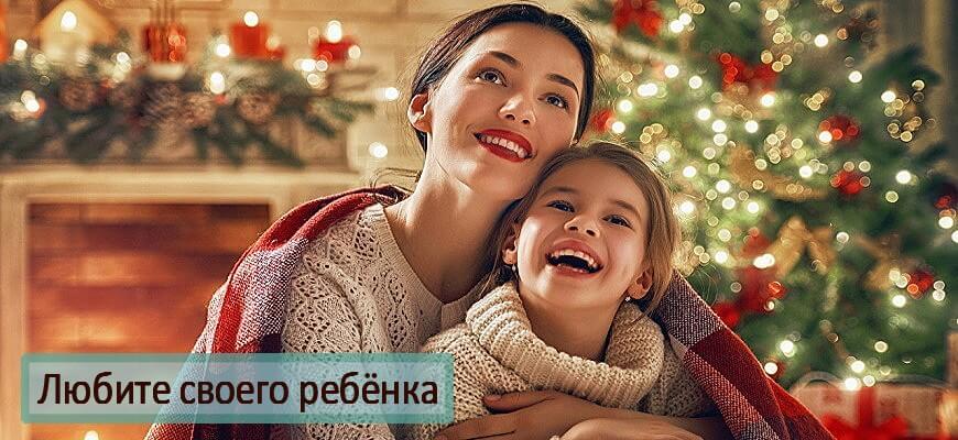 мама и дочь вместе
