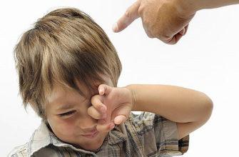 Крики на детей и их последствия