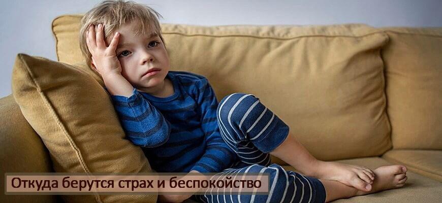 малыш грустит