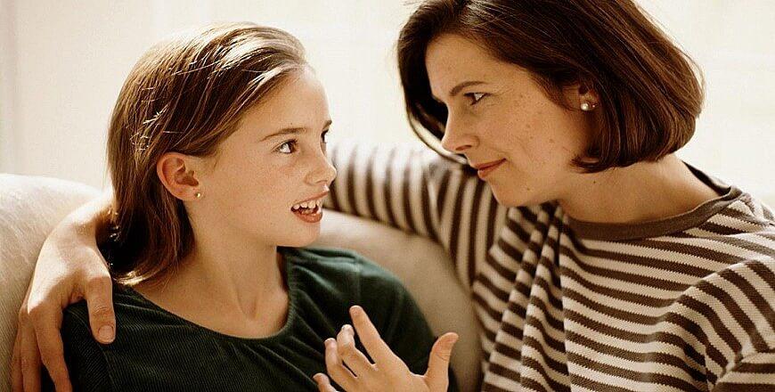 Мама дочь доверие