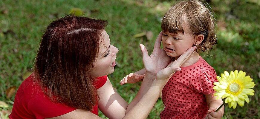 Дети кусаются?