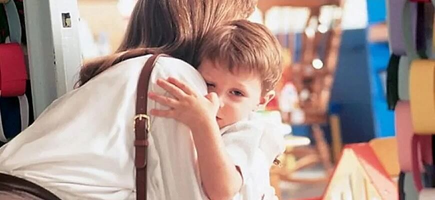 Адаптация ребёнка к детскому саду — ошибки родителей