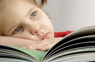 Девочка книга грусть
