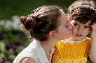 Гиперопека ребёнка: оибки слишком заботливых родителей