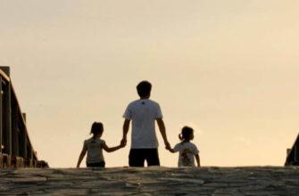 Воспитание детей без стресса