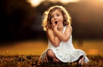 Воспитайте не идеального ребёнка, а счастливого