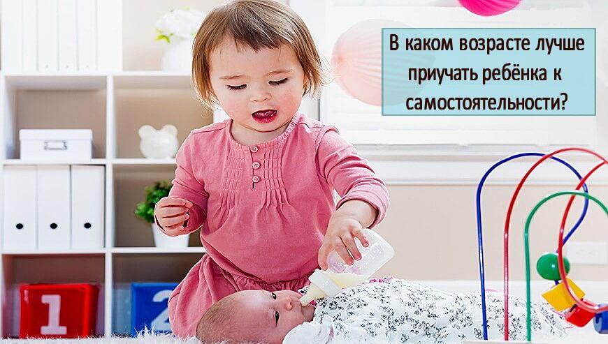 девочка заботится о малыше