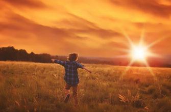 Как приучить ребёнка соблюдать режим дня