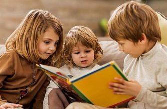 Как подобрать книгу для ребёнка?