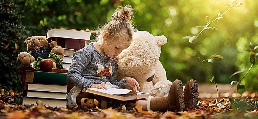 Особенности развития ребёнка с аутизмом