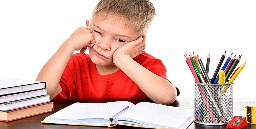 Как помочь ребёнку начать обучение?