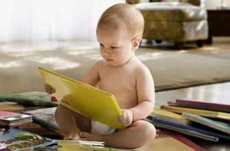 малыш с книгами