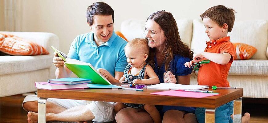 семья читаютвместе