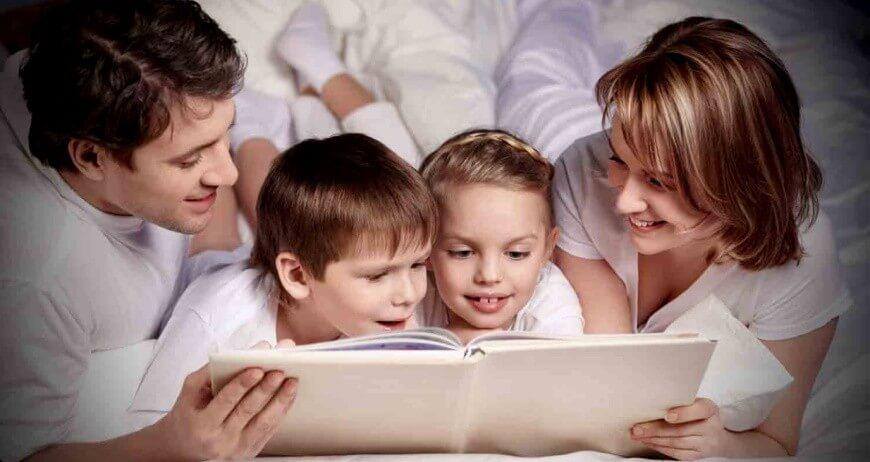 Читайте ребёнку книги перед сном