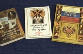 Зачем нужны детские энциклопедии?