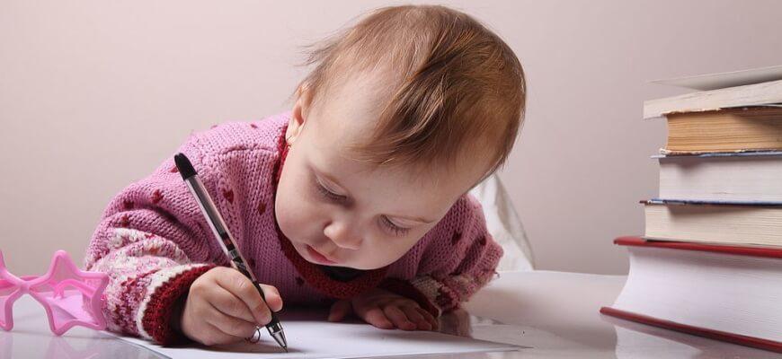 Как научить ребенка писать грамотно?