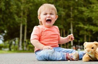 Ребёнок плачет один