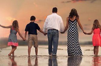Вопросы воспитания — Важно знать каждому родителю